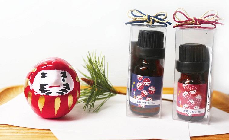 新年の香り