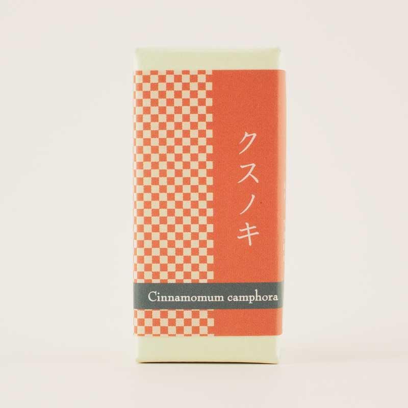 和精油<br>クスノキ-楠- 5ml