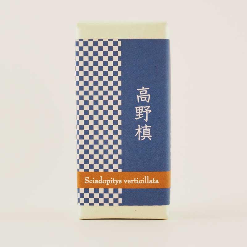 和精油<br>コウヤマキ-高野槇- 5ml