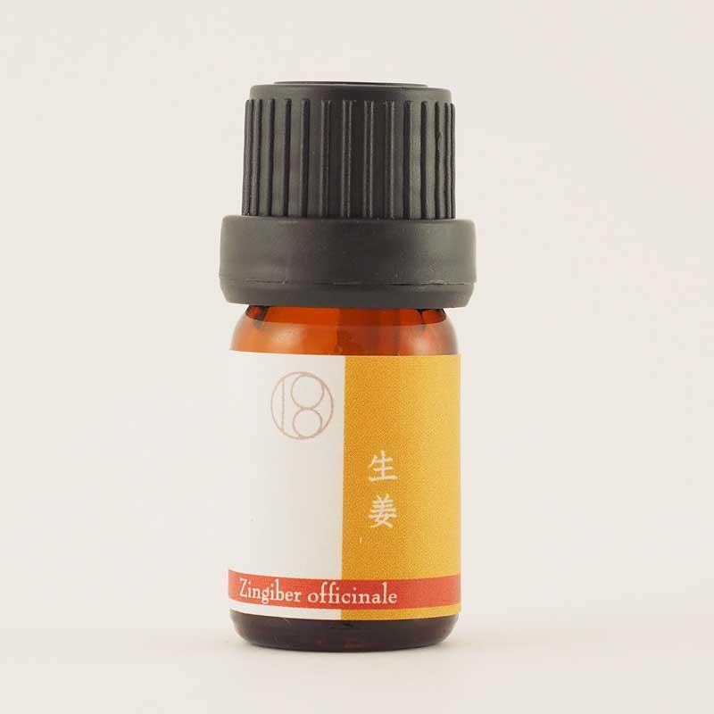 和精油<br>ショウガ-生姜- 5ml