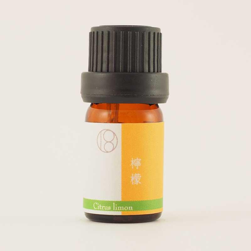 和精油<br>レモン-檸檬- 5ml